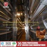 農業の機械装置装置新しいHのタイプ層の鶏のケージデザイン