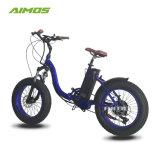 [شغزهوو] [أيموس] بالجملة درّاجة كهربائيّة مع [250و] محرك كثّ مكشوف