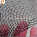 Pano de rede de fio de alumínio/Alumínio Janela Insetos Netting/compensação de alumínio