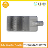 도로 점화를 위한 DC/AC 에너지 절약 태양 LED 램프