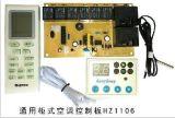 Spannungs-Konverter Gleichstrom-100W von 72V zu 12V