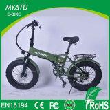 compacto 7-Speed plegable la bici eléctrica 20