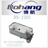Refrigerador de petróleo auto de BMW de los recambios de Bonai con el corchete (17217505823/17211437771)