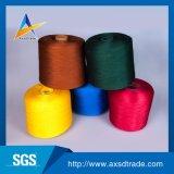 염색된 털실 뜨개질을 하고 길쌈하기를 위한 커튼 직물 폴리에스테 털실
