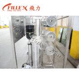 水充填機のための産業ROの水処理そしてエネルギー