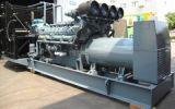 groupe électrogène diesel silencieux portatif de 250kw/312.5kVA Volvo