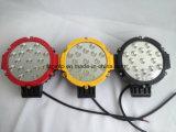 Красный черный желтый 7дюйма 51Вт Epistar круглый светодиодный индикатор рабочего освещения погрузчика (GT1015-51W)
