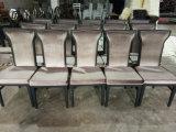 도매 호텔 가구 호화스러운 금속 식당 의자 (JY-F51)