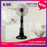 Di spruzzo di raffreddamento ventilatore portatile della foschia dell'acqua del basamento all'ingrosso (MF-40-S001)