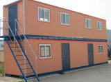 速い造りのプレハブの容器の家か小さいモジュラー携帯用容器のオフィス