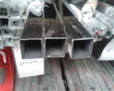 construction en métal de bobine d'acier inoxydable du fini 2b/Ba avec le prix usine