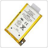 Batterie de rechange de téléphone portable pour l'iPhone 3G