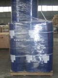 高品質USPカルシウムFolinate及びIchthammol