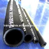 """Flexible hydraulique haute pression 4sp 3/8"""""""