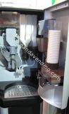 エスプレッソのコーヒー自動販売機(HV101E)
