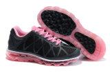 Zapatos de baloncesto máximos