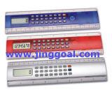 昇進のギフトの定規の計算機