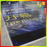 Наружная реклама ПВХ виниловом баннере Prining