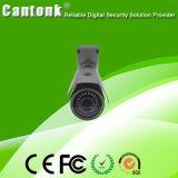 Верхней Части H. 265 5X с автофокусировкой IP камеры (IPCY904XS400)