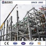 Haute résistance H Section de la structure en acier pour l'atelier