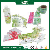 수동 PVC/Pet 수축 소매 레이블