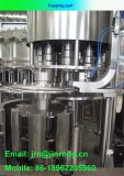 ペットびんの自動炭酸飲料の充填機