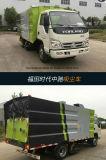 [فورلند] [3كبم] [روأد سويبر] عربة فراغ تنظيف شاحنة