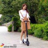 風の粗紡機2の車輪のFoldable小型電気移動性Eのスクーター