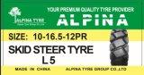 Alpinaのブランドのスキッドの雄牛は10-16.5、12-16.5を疲れさせる