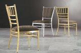 新しいデザイン使用される商業のためのアルミニウム結婚式の椅子(ZJ8012)