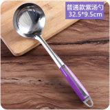 Insieme stabilito dell'utensile della cucina dell'utensile