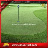 Огнезащитный искусственний ковер гольфа травы