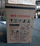 JIS 50ah 12V는 책임 산성 건전지 자동차 배터리 N50L를 말린다
