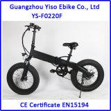 20 بوصة [350و] [500و] [إن15194] [متث] يطوي كهربائيّة درّاجة دهن