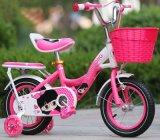 """12 """" /14 """" 16 """" /18 """" младенцев дюйма ягнятся велосипед детей ребенка"""