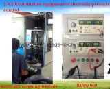 電子自動圧力制御(SKD-5D)