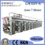 150m/Min에 있는 기계를 인쇄하는 고속 7 모터 8 색깔 윤전 그라비어