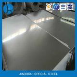 Prix de feuille d'acier inoxydable du fournisseur ASTM 316L de la Chine par kilogramme