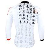 Мужчин в китайский символ длинной втулки с рисунком Дышащий Джерси