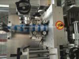 병을%s 자동적인 PVC 물자 수축 소매 레테르를 붙이는 기계