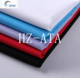 Tecido de algodão de tecido Tecido de poplina 40X40