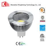 セリウムRoHS ETL ESが付いている5W E27/E26 MR16 LEDの点ランプ