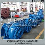 수평한 원심 압력 물 Treatmentsand & 자갈 펌프