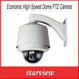 Vigilância de Segurança Económica IR PTZ dome de alta velocidade câmara CCTV