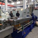 판매를 위한 자동적인 쌍둥이 나사 플라스틱 합성 기계