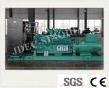 セリウムが付いている20-120kw天燃ガスの発電機セット、SGSの承認