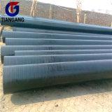 ASTM A213 T22 сплава стальной трубы
