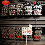 중국 공장 가격 철도 선로 빛 무거운 기중기 강철 가로장