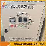 ステンレス製のスチール製造PVC高速ミキサー(SHR)