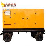 ISO9001를 가진 최고 침묵하는 Wp12 시리즈 210kw 디젤 엔진 발전기